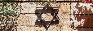 Travel & Cruise Agency | Jewish Heritage Tours from Toronto and Canada