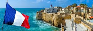 Travel & Cruise Agency | ISRAËL EN FRANÇAIS