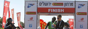 Jerusalem Marathon 2018