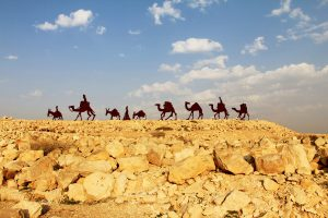 Classic Tour of Israel, 12 nights
