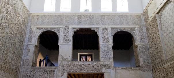 The Beth Yaakov Synagogue