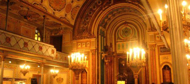 Jewish Museum in Bucharest, Romania