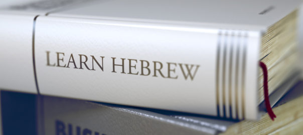 Useful Hebrew for Travelers