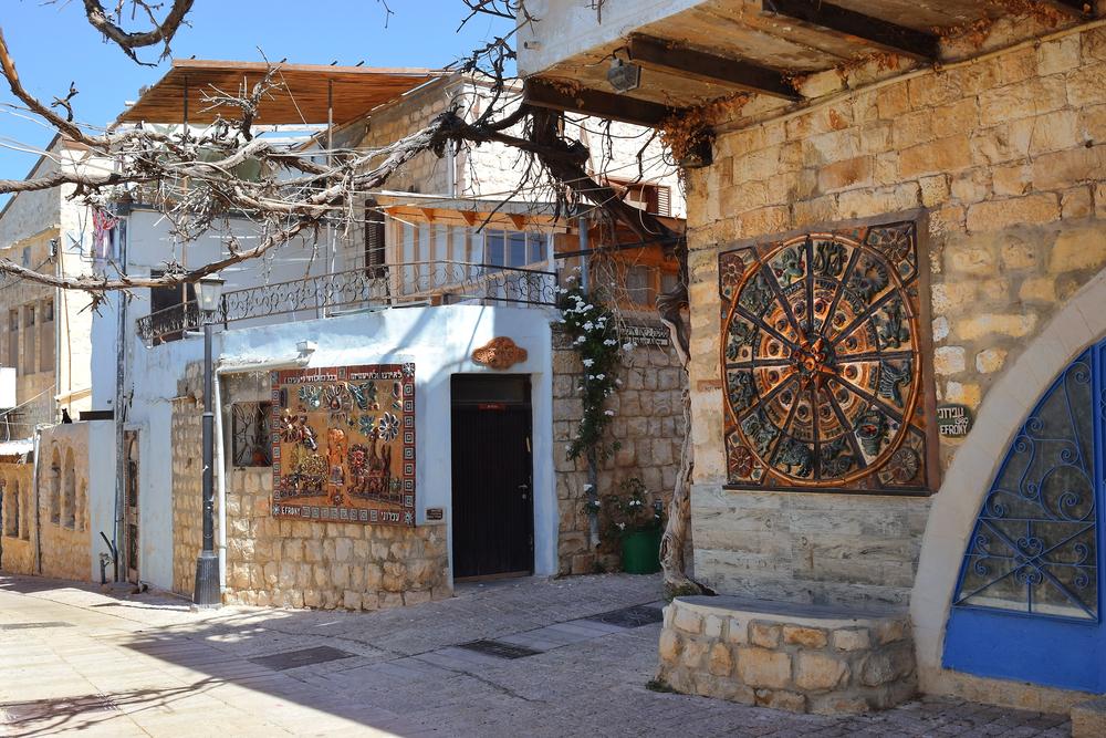quarter of artists, old city Safed, Upper Galilee, Israel