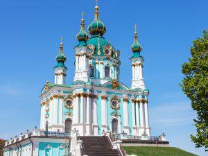 Classical Ukraine Tour, 7 days/6 nights. Saint Andrew church