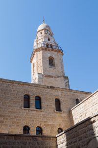 Jewish Heritage Tour to Israel, 11 nights. The Tower of David