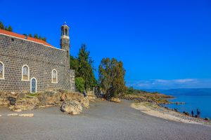 Greek Orthodox Pilgrimage Tour to the Holy Land 2018, 13 days/12 nights. The Church of the Primacy - Tabgha