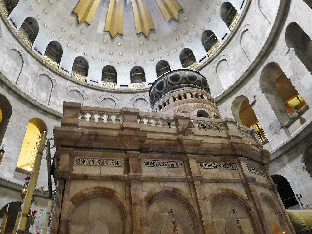 Greek Orthodox Pilgrimage to the Holy Land. Church of the Holy Sepulcher