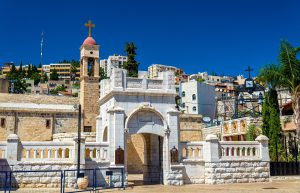 Greek Orthodox Pilgrimage Tour to the Holy Land 2018, 13 days/12 nights. Greek Orthodox Church of the Annunciation in Nazareth