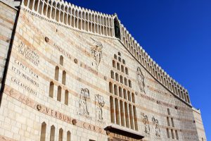 Small Group Deluxe Tours to Israel, 12 days/11 nights. Basilica of the Annunciation Nazareth. Small Group Deluxe Tours to Israel
